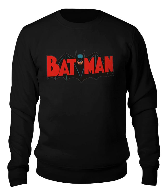 Printio Бэтмен свитшот унисекс хлопковый printio бэтмен и женщина кошка