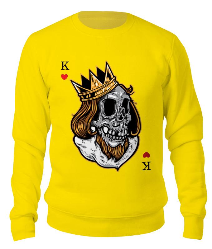 Printio Король свитшот print bar я король