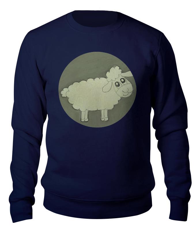 Свитшот унисекс хлопковый Printio Свитшот овечка