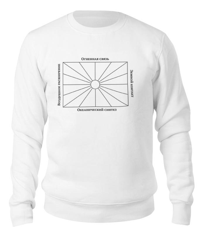 Свитшот унисекс хлопковый Printio Вторая формула эвалар формула сна усиленная формула 30 капсулы