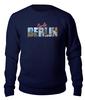 "Свитшот унисекс хлопковый ""На память о Берлине, вариант 1-01"" - berlin, берлин, граффити, ретро, сувенир"