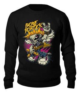 """Свитшот унисекс хлопковый """"Bone to Rock"""" - музыка, череп, юмор, гитара, рок"""