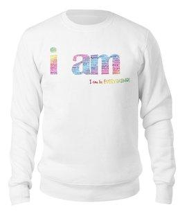 "Свитшот унисекс хлопковый ""Don't worry, I can be everything"" - надпись, английский, мотивация, буквы, i can"