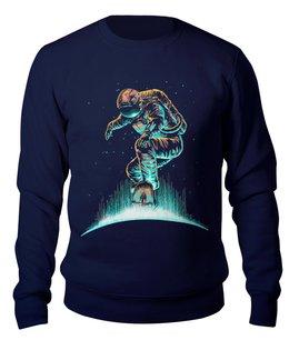 """Свитшот унисекс хлопковый """"Космонавт на скейте"""" - скейтборд, космос, день космонавтики, skate, space"""