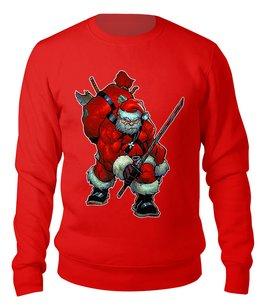 """Свитшот унисекс хлопковый """"SantaNinja"""" - новый год, дед мороз, санта клаус, с мечем, ниньдзя"""