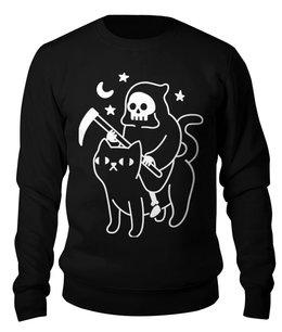 """Свитшот унисекс хлопковый """"Серть на котике"""" - приколы, скелет, котик, смерть, серть на котике"""