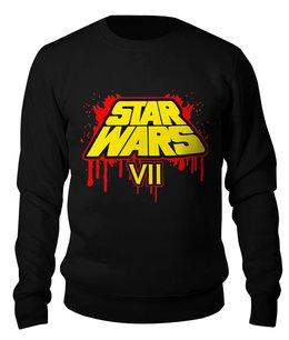 """Свитшот унисекс хлопковый """"Звёздные войны (star wars)"""" - star wars, звёздные войны"""