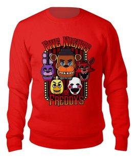 """Свитшот унисекс хлопковый """"Five Nights at Freddy's"""" - праздник, компьютерные игры, ужастик, хеллоуин, пять ночей у фредди"""