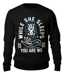 "Свитшот унисекс хлопковый ""While She Sleeps"" - while she sleeps, музыка, метал, группы, металкор"