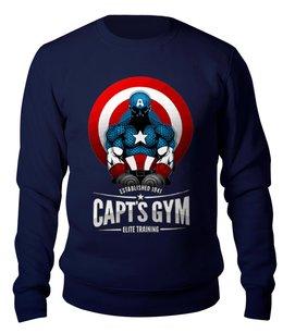 """Свитшот унисекс хлопковый """"Капитан Америка"""" - капитан америка, captain america"""