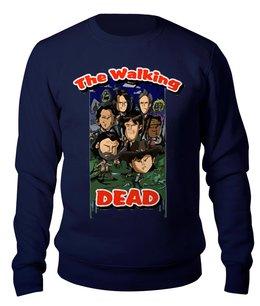 """Свитшот унисекс хлопковый """"Ходячие Мертвецы (The Walking Dead)"""" - зомби, ходячие мертвецы, the walking dead"""