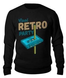 "Свитшот унисекс хлопковый ""Cool retro party"" - вечеринка, 90-е, кассета, дискотека, ретроград"