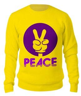 "Свитшот унисекс хлопковый ""Символ мира"" - peace"