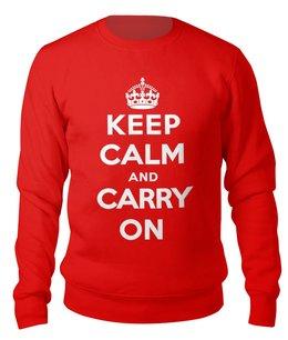"Свитшот унисекс хлопковый ""«Keep calm...» (remake)  "" - ретро, англия, мемы, keep calm, афоризмы"