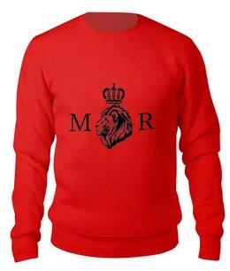 """Свитшот унисекс хлопковый """" MOR """" - животные, стиль, лев, lion, animal"""