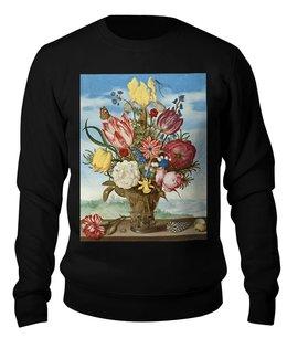 """Свитшот унисекс хлопковый """"Букет цветов на полке (Амброзиус Босхарт)"""" - цветы, картина, живопись, натюрморт, босхарт"""