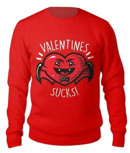"""Свитшот унисекс хлопковый """"Valentines sucks!"""" - сердце, юмор, день святого валентина, день влюбленных, valentines sucks"""