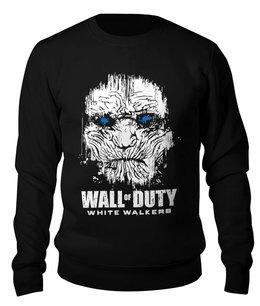 "Свитшот унисекс хлопковый ""Wall of duty"" - игры, сериал, call of duty, game of thrones, белый ходок"