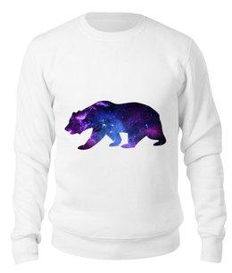 "Свитшот унисекс хлопковый ""Space animals"" - space, bear, медведь, космос, астрономия"