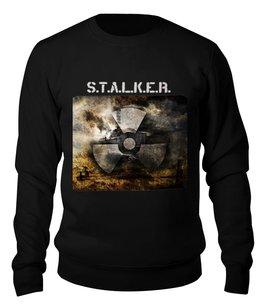 """Свитшот унисекс хлопковый """"Сталкер """" - игра, сталкер, чистое небо"""