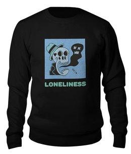 """Свитшот унисекс хлопковый """"Loneliness"""" - череп, ретро, комиксы, одиночество, графика"""
