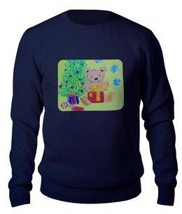 """Свитшот унисекс хлопковый """"Новогодний мишка"""" - новый год, подарки, елка"""