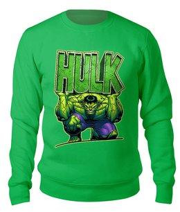 """Свитшот унисекс хлопковый """"GreenMen"""" - зеленый, супергерой, качек, халк, здоровяк"""