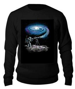 """Свитшот унисекс хлопковый """"В  космосе  """" - юмор, космонавт, на луне"""