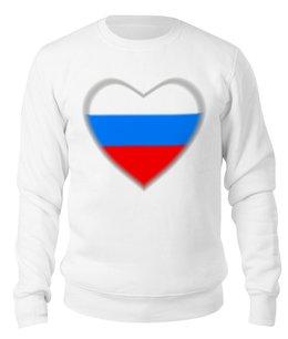 """Свитшот унисекс хлопковый """"Россия в сердце"""" - сердце, любовь, россия, патриотические, триколор"""