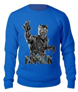 """Свитшот унисекс хлопковый """"Black Panther"""" - фантастика, супергерой, черная пантера, black panther, марвел комиксы"""