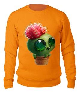 """Свитшот унисекс хлопковый """"Funny cactus"""" - юмор, кактус"""