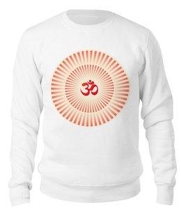 """Свитшот унисекс хлопковый """"Светящийся Om (Aum)"""" - орнамент, ом, символ, индуизм, мантра"""