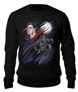 """Свитшот унисекс хлопковый """"Бэтмен и Супермен"""" - супермен, batman, superman, бэтмен"""