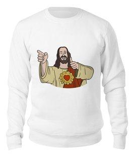 """Свитшот унисекс хлопковый """"Дружище Иисус"""" - мем, мемы"""
