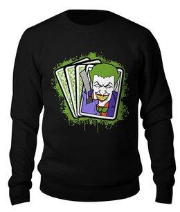 """Свитшот унисекс хлопковый """"Джокер"""" - карты, joker, джокер, покер"""