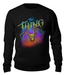"""Свитшот унисекс хлопковый """"TheThing"""" - монстр, ужасы, фантастика, нечто, пришелец"""