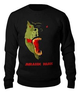 """Свитшот унисекс хлопковый """"Jurassic Park"""" - животные, мужу, динозавр, сыну, парк юрского"""