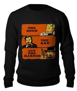"""Свитшот унисекс хлопковый """"Джанго (Django)"""" - пародия, фокс, тарантино, джанго, ди каприо"""