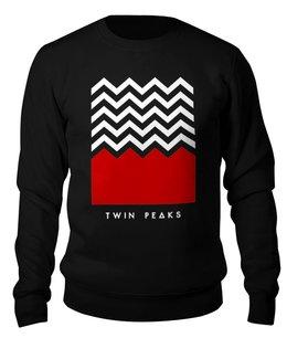 """Свитшот унисекс хлопковый """"Твин Пикс"""" - twin peaks, лора палмер, твин пикс, дэвид линч, агент купер"""