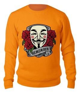 "Свитшот унисекс хлопковый ""V — значит вендетта"" - анонимус, гай фокс, маска анонимуса, v значит вендетта"