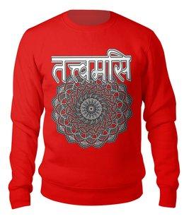 """Свитшот унисекс хлопковый """"Тат твам аси на санскрите с мандалой ЧБ"""" - надписи, мандала, индуизм, эзотерика, санскрит"""