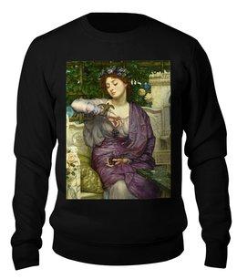 """Свитшот унисекс хлопковый """"Лесбия и её воробушек (Эдвард Пойнтер)"""" - картина, живопись, мифология, пойнтер"""