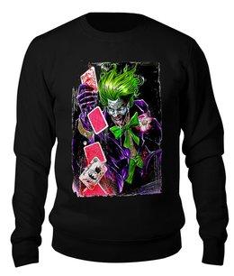 """Свитшот унисекс хлопковый """"The Joker"""" - мужу, джокер, игральные карты, киноманам, любителям комиксов"""