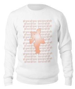 """Свитшот унисекс хлопковый """"Харе Кришна мантра и Шри Кришна"""" - надписи, индуизм, мантра, божество, санскрит"""