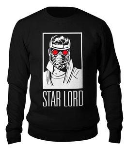 "Свитшот унисекс хлопковый ""Звёздный Лорд"" - стражи галактики, звёздный лорд, guardians of the galaxy, star lord"