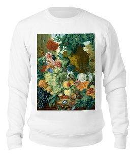 """Свитшот унисекс хлопковый """"Фрукты и цветы (Ян ван Хёйсум)"""" - цветы, картина, живопись, натюрморт, ян ван хёйсум"""