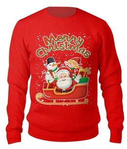 """Свитшот унисекс хлопковый """"Merry Christmas"""" - праздник, новый год, рождество, дед мороз, санта клаус"""