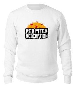 "Свитшот унисекс хлопковый ""Red Piter Redemption"" - надпись, питер, ретро, rockstar games, read dead redemption"