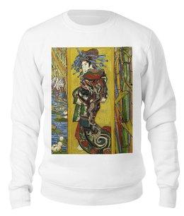 "Свитшот унисекс хлопковый ""Куртизанка (Винсент Ван Гог)"" - картина, ван гог"