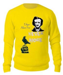 """Свитшот унисекс хлопковый """"Эдгар По, «Ворон» (Edgar Poe, The Raven)"""" - череп, ворон, nevermore, edgar allan poe, эдгар аллан по"""